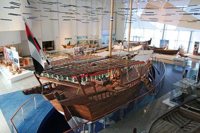 sharjah Maritime Museum